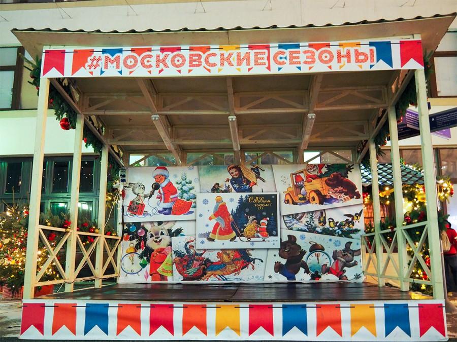 Москва эконом-класса, олинклюзив