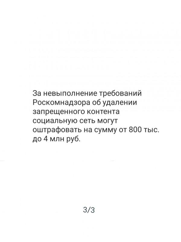 matzaprescen3.jpg
