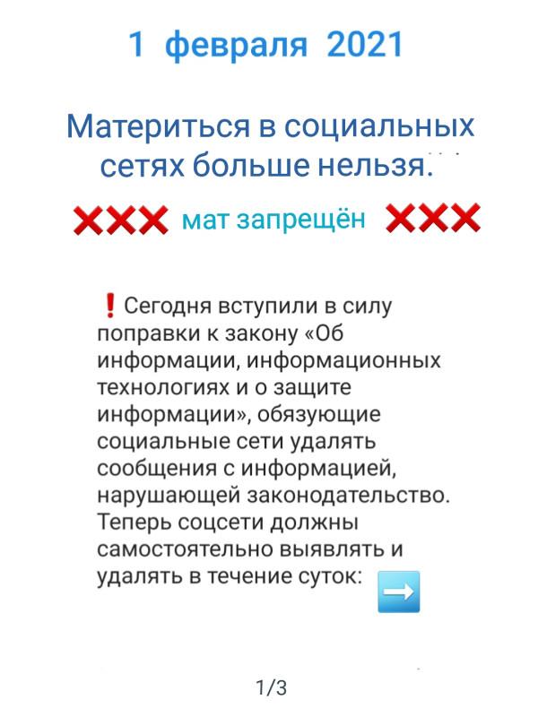 matzaprescen1.jpg