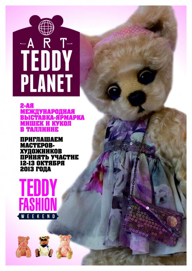 teddy wf curves2-1