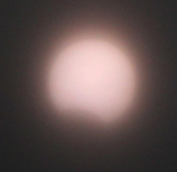 Солнечное затмение 26.12.2019-в 15:57 по местному времени.JPG
