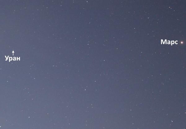 22.07.2020-парад планет (на этом фото-Марс и Уран). Фото выполнил Филипп Романов в п. Южно-Морской Прим.края