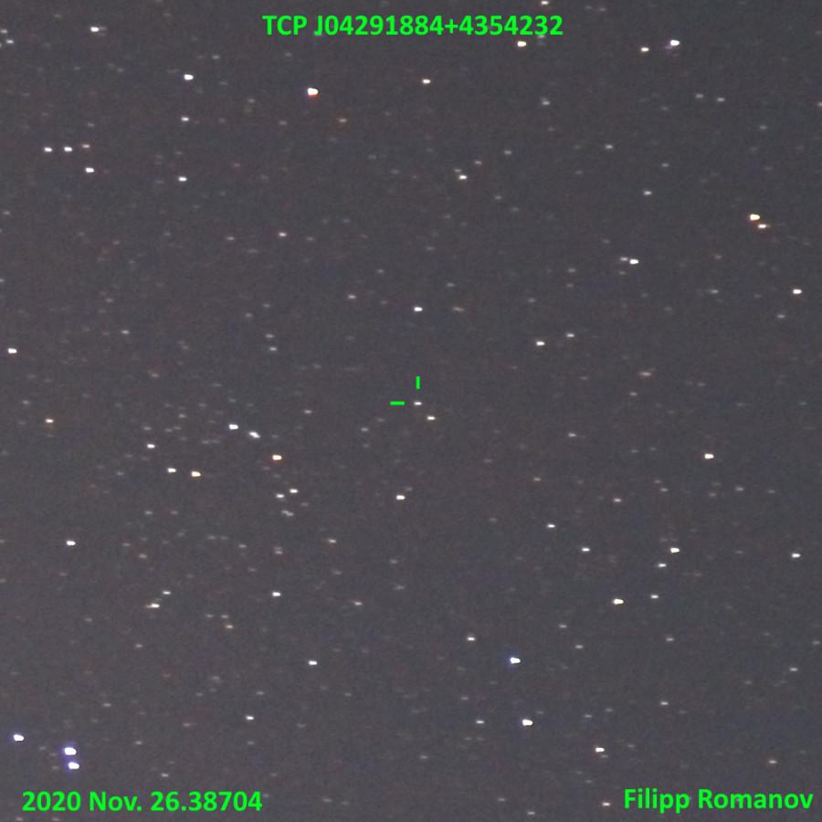 Новая Персея 2020 - вечером 26.11.2020 (в 19:17 по местному времени), в небе над пос. Южно-Морской Приморского края