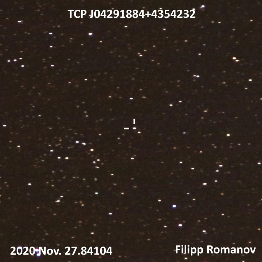 Новая Персея 2020 - утром (в 06:11 по местному времени - после захода Луны) 28.11.2020.