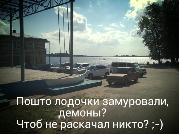 IMG_20140702_083012