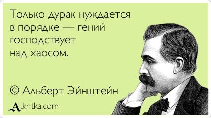 atkritka_1340631719_693