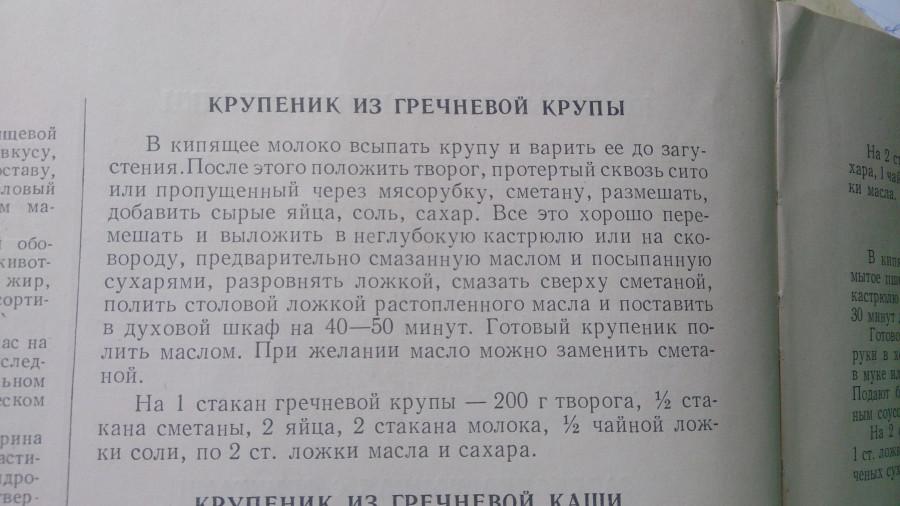 DSC_2042