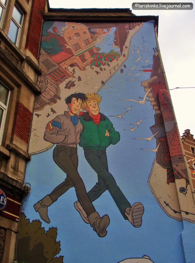 Брюссель рисунки на стенах