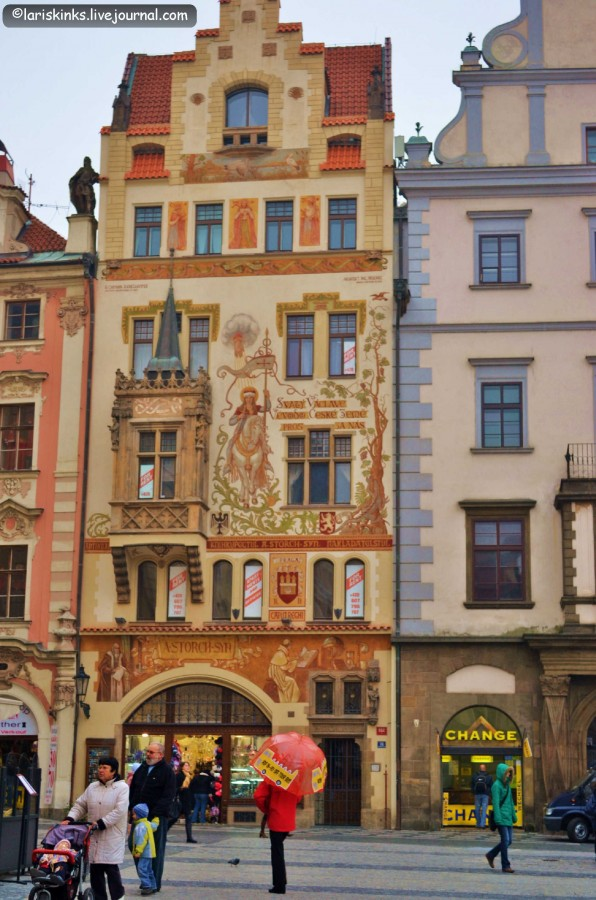 Прага - рисунки на стенах