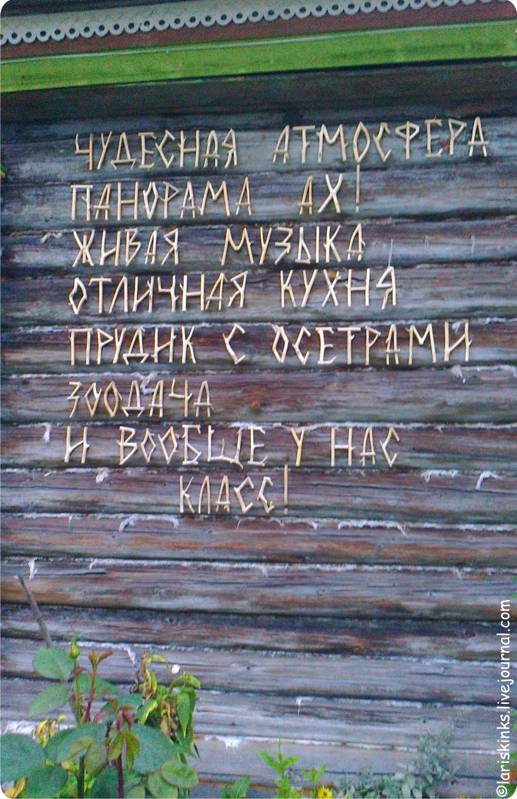Сад Частного визита 06