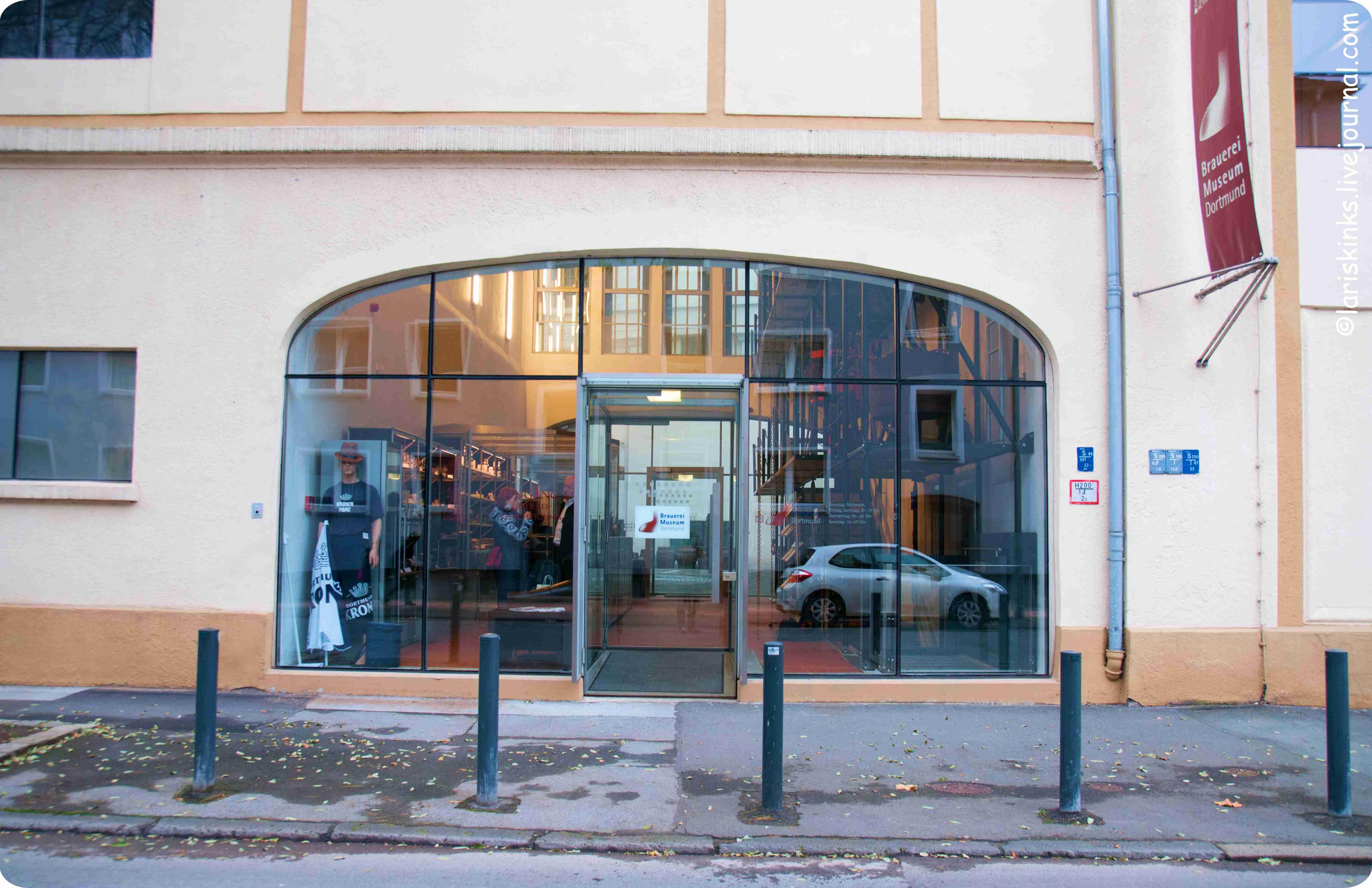 Вход в Музей пиоварения - Bauerei Museum (Дортмунд, Германия)