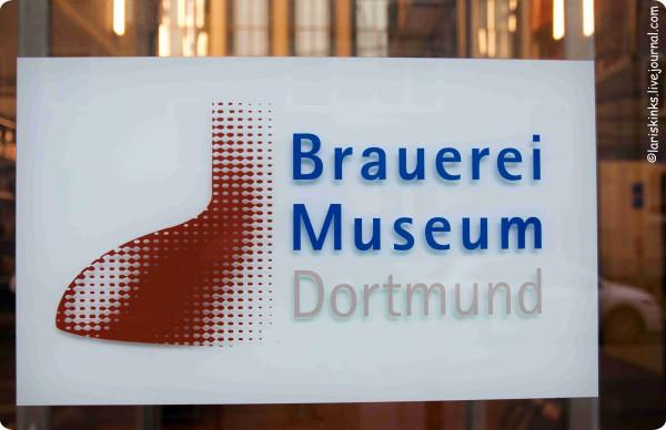 Вывеска - Музей пиоварения - Bauerei Museum (Дортмунд, Германия)