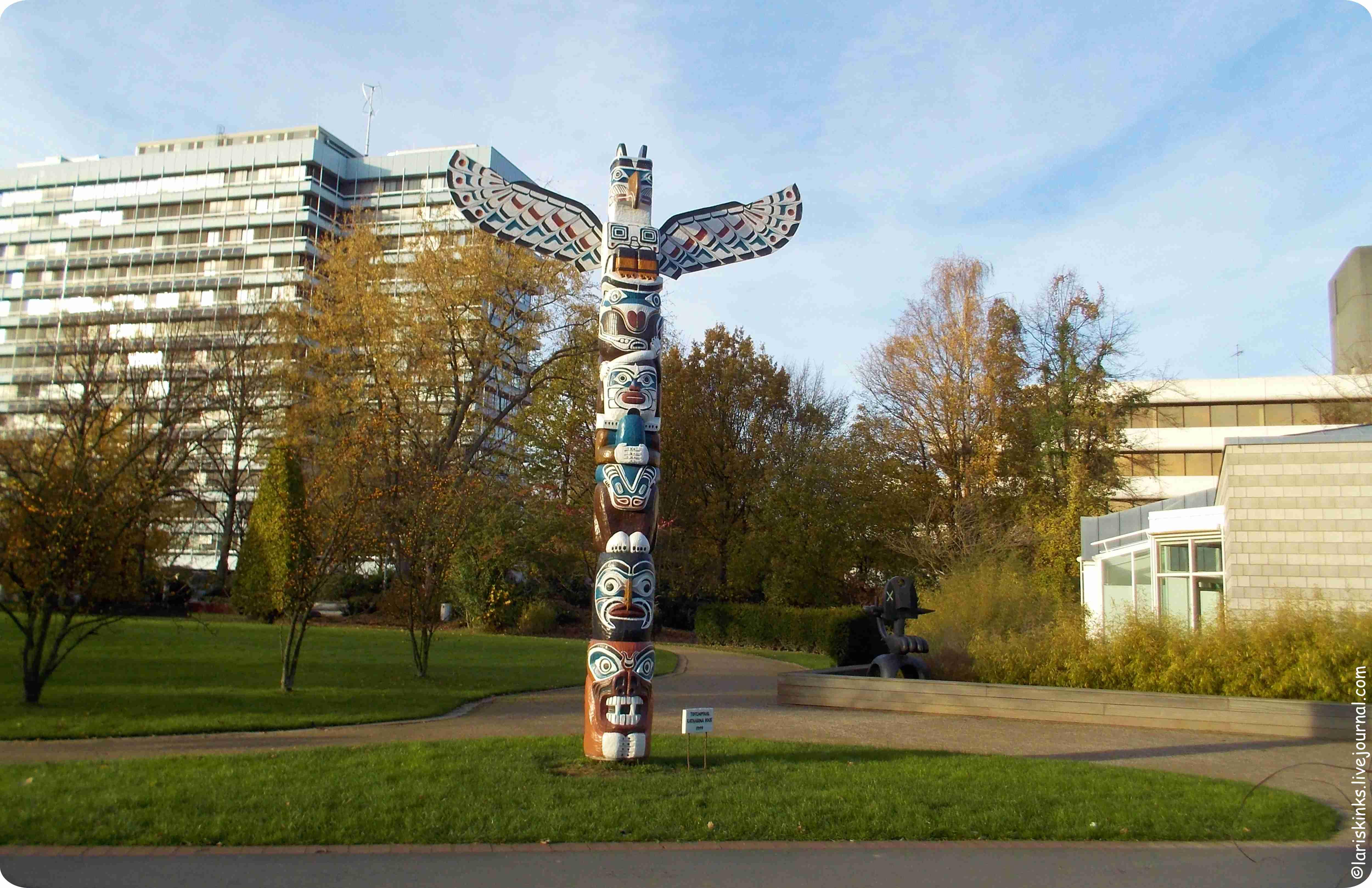 Westfalenpark (Вестфальский парк), Дортмунд Германия