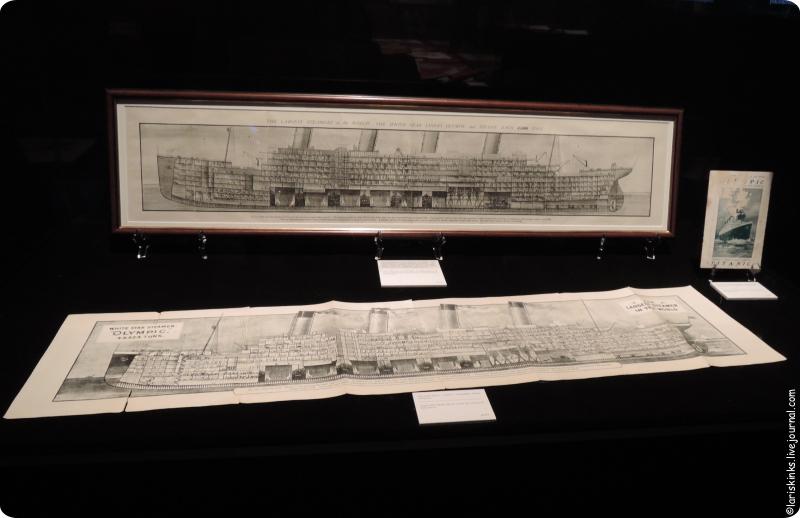 Выставка Титаник в Афимолле 03