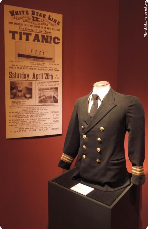 Выставка Титаник в Афимолле 12