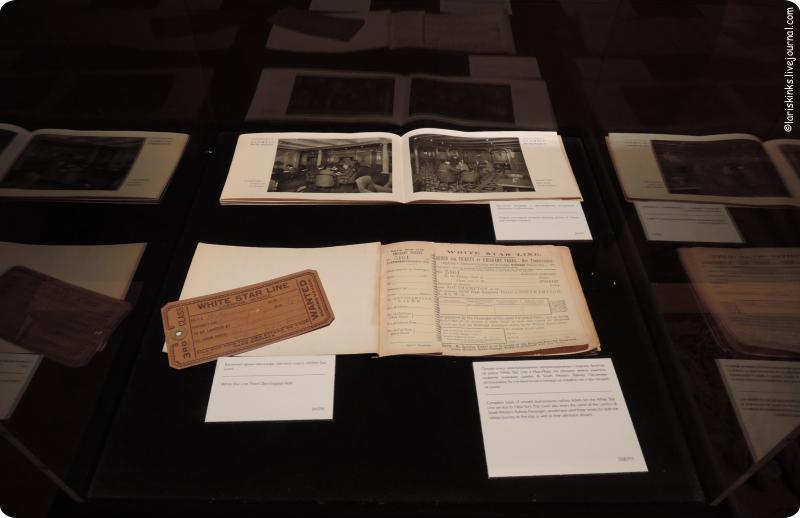 Выставка Титаник в Афимолле 09