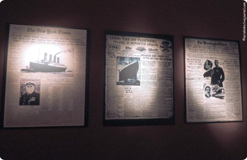 Выставка Титаник в Афимолле 21