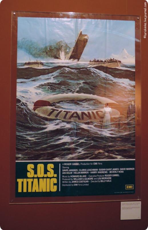 Выставка Титаник в Афимолле 22