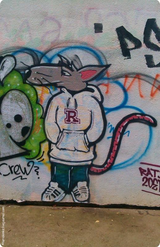 Граффити в Белграде 02