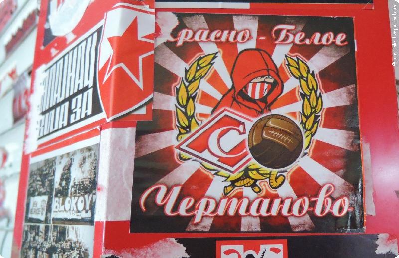 магазин Делие на стадионе Маракана в Белграде 02