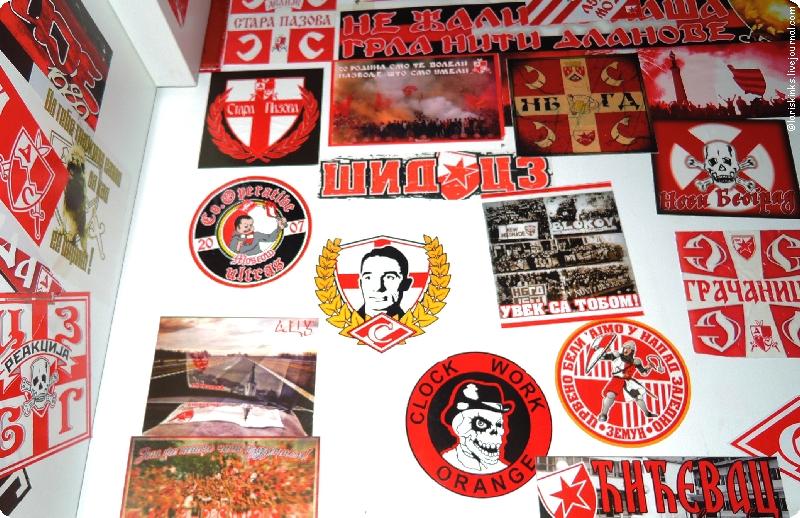 магазин Делие на стадионе Маракана в Белграде 03