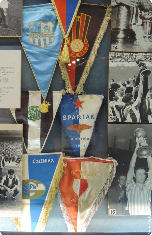 музей Црвена Звезда на стадионе Маракана в Белграде 07