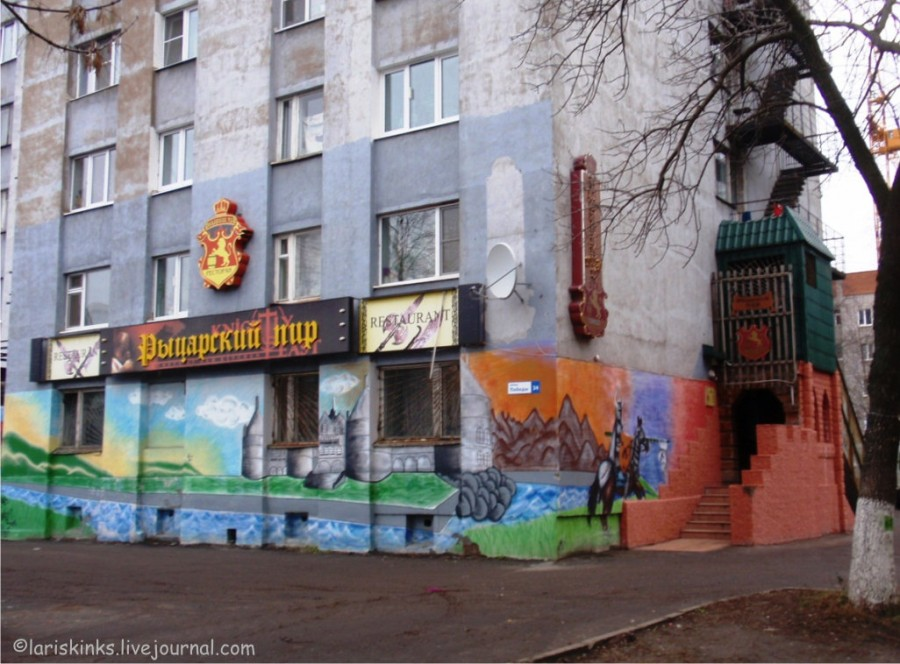кафе Ярославль