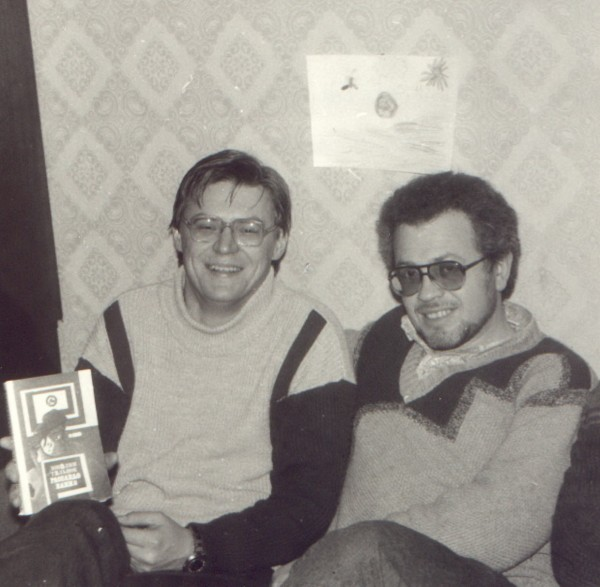 Я с Сашей Ярушкиным_Рига_1988