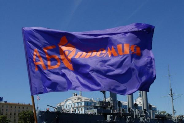 Флаг АБС.jpg