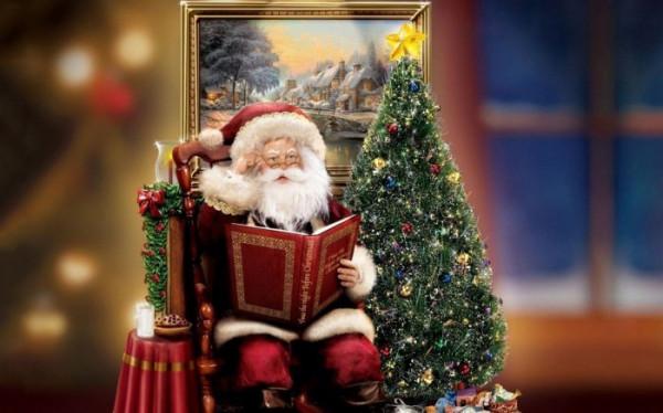 Дед Мороз с книгой