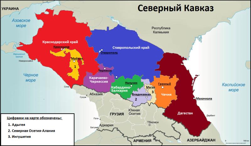 Административно-территориальная карта Северного Кавказа