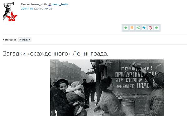 В России цензурируют ЖЖ!