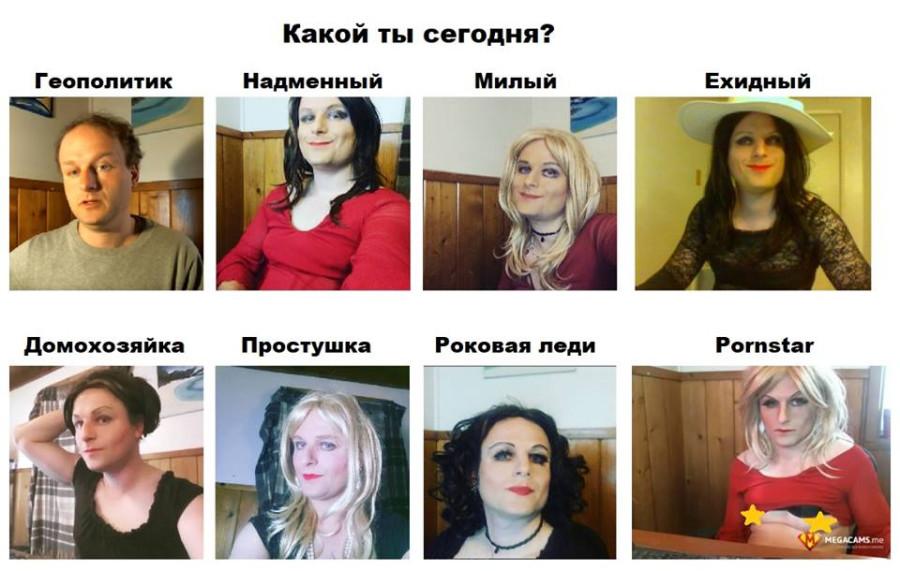 некто Sergey Kulikov Сергей Куликов__36888007_10212663287116490_5986117914409828352_n