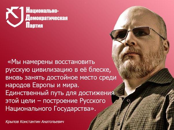 Лидер русского секса