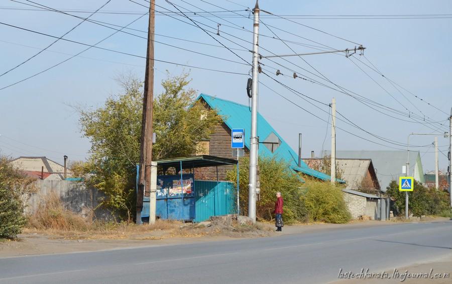 куйбышево, калиновка, улица октябрьская 473.jpg
