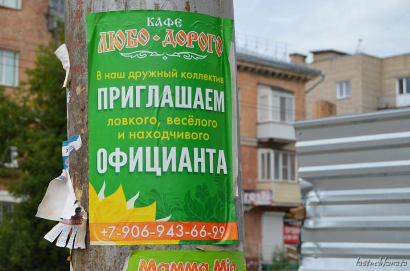 Клуб весёлых и находчивых)