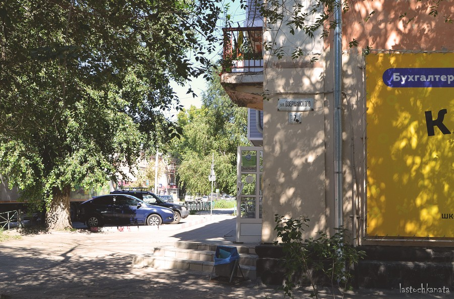 На улице Дзержинского