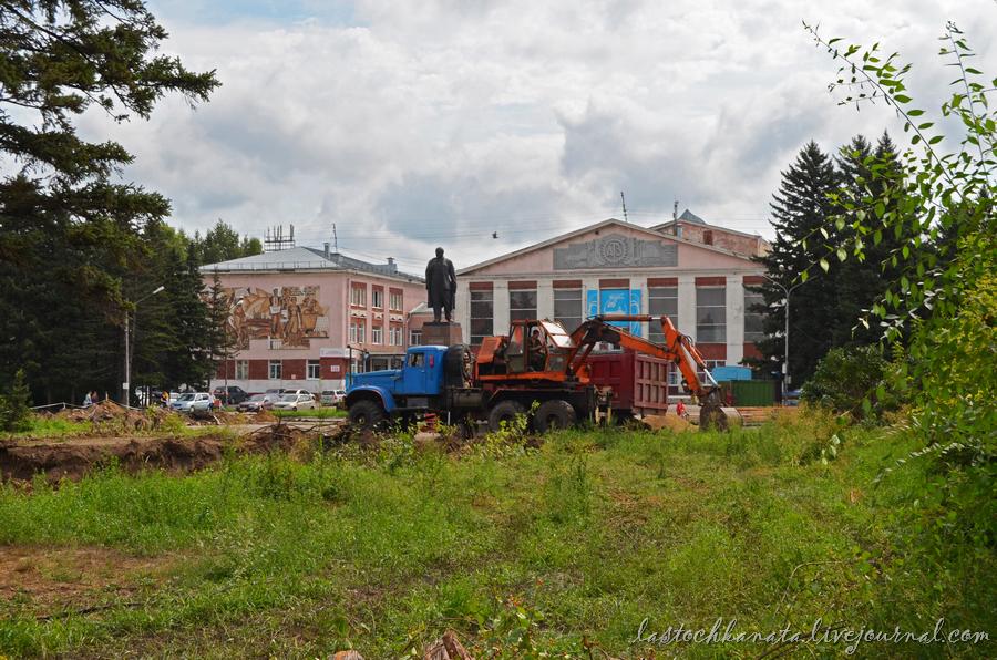 огород и ремонт площади 383.jpg