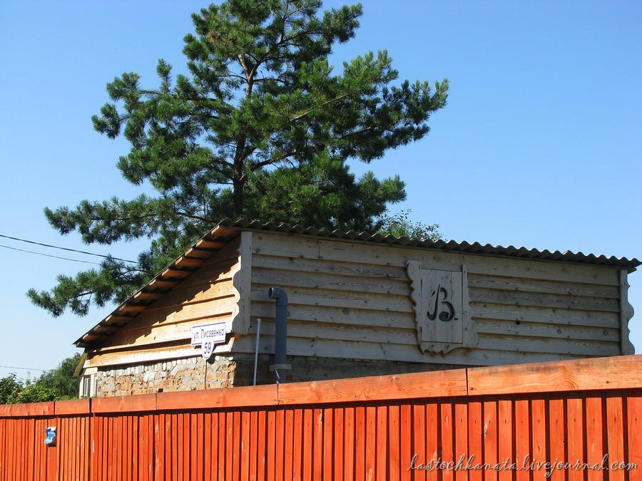 октябрьская, дворы и земляничная 040.jpg