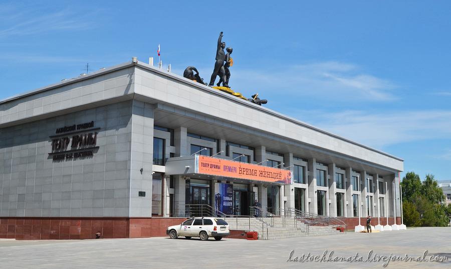 Барнаул 439.jpg
