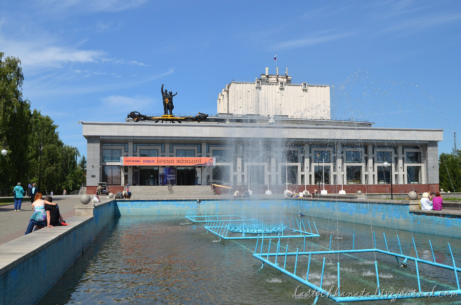 Барнаул 455.jpg