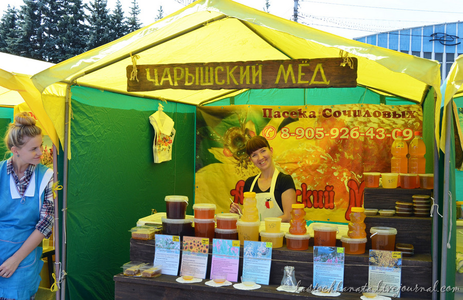 Барнаул 472.jpg