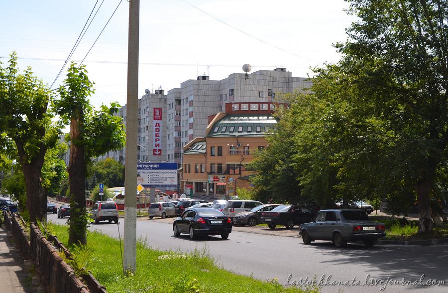 Барнаул 480.jpg