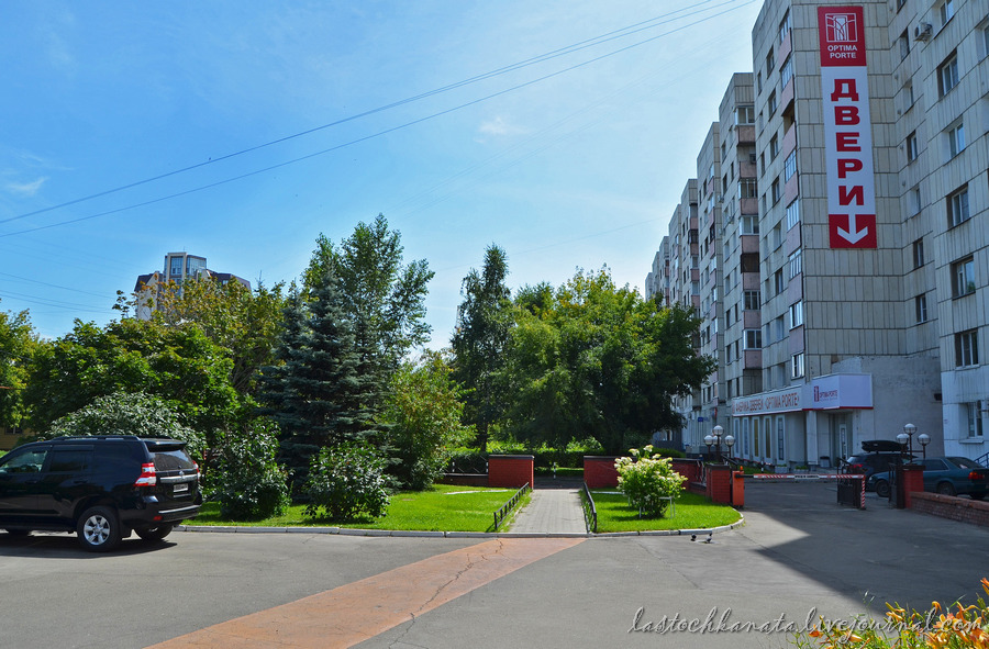 Барнаул 481.jpg