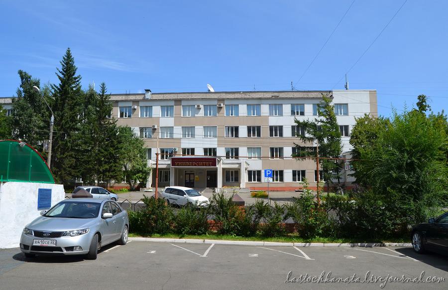 Барнаул 482.jpg