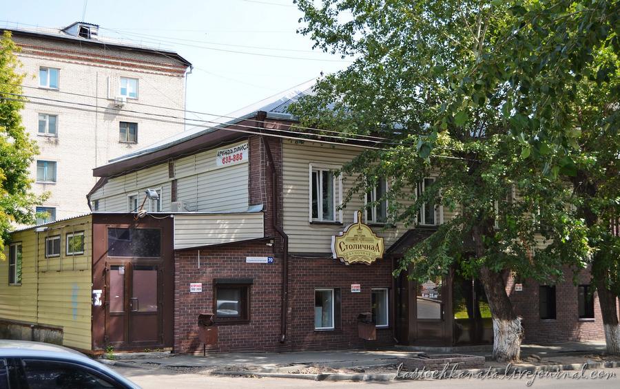 Барнаул 484.jpg