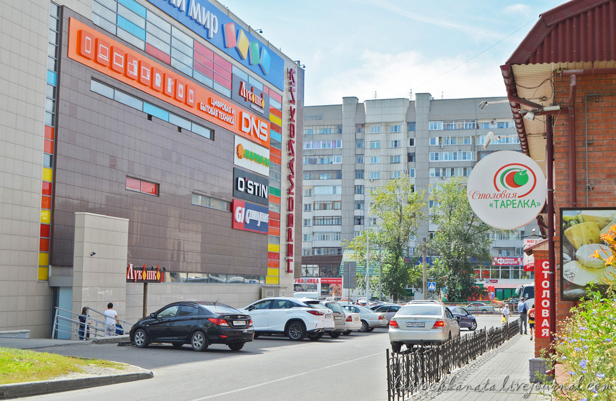 Барнаул 504.jpg