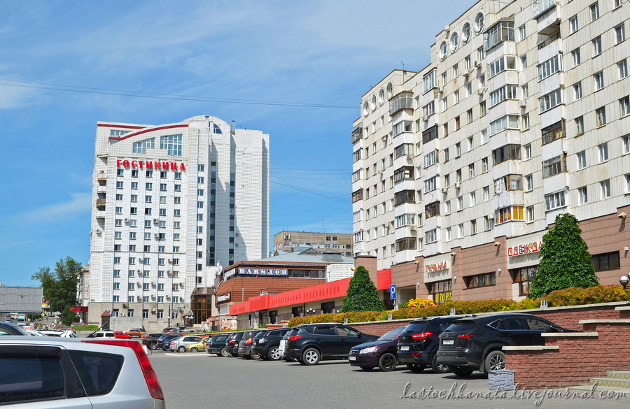 Барнаул 515.jpg