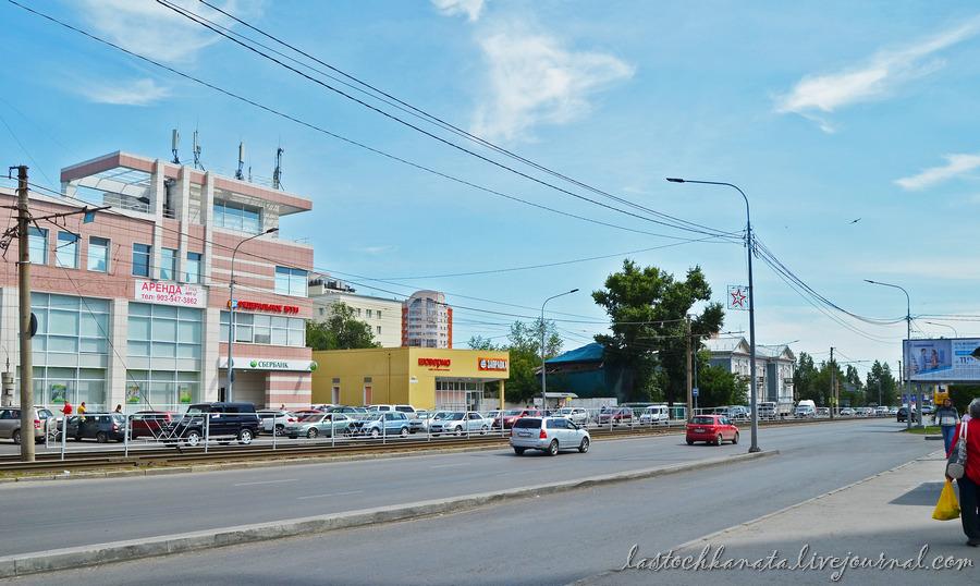 Барнаул 522.jpg