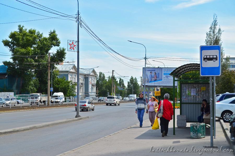 Барнаул 523.jpg